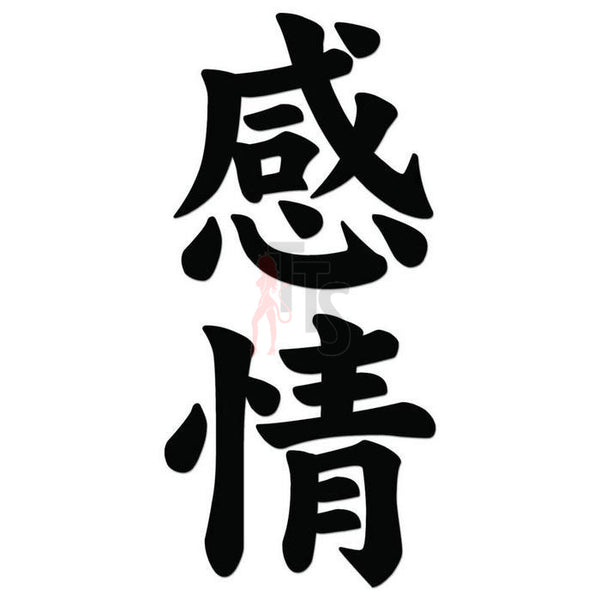 Feeling Kanjou Japanese Kanji Symbol Character Decal Sticker