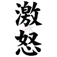 Fury Gekido Japanese Kanji Symbol Character Decal Sticker