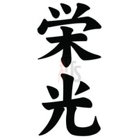 Glory Eikou Japanese Kanji Symbol Character Decal Sticker
