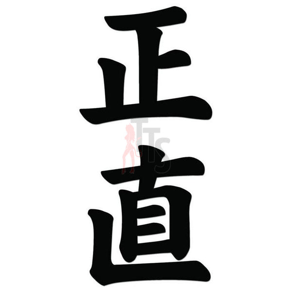Honesty Shoujiki Japanese Kanji Symbol Character Decal Sticker