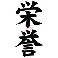 Honor Meiyo Japanese Kanji Symbol Character Decal Sticker