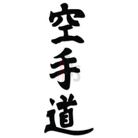 Karate Japanese Kanji Symbol Character Decal Sticker