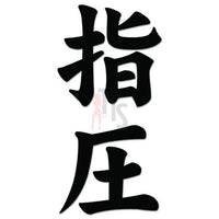 Massage Shiatsu Japanese Kanji Symbol Character Decal Sticker
