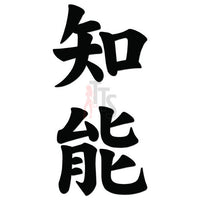 Mind Chinou Japanese Kanji Symbol Character Decal Sticker