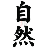 Nature Shizen Japanese Kanji Symbol Character Decal Sticker