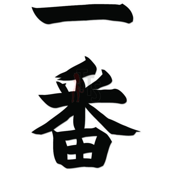 Number Japanese Kanji Symbol Character Decal Sticker