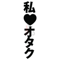 Otaku Love Manga Japanese Kanji Symbol Character Decal Sticker