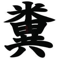Shit Japanese Kanji Symbol Character Decal Sticker