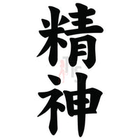 Spirit Seishin Japanese Kanji Symbol Character Decal Sticker