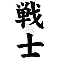 Warrior Sendhi Japanese Kanji Symbol Character Decal Sticker