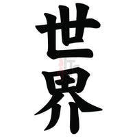 World Sekai Japanese Kanji Symbol Character Decal Sticker