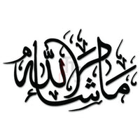 Masha Allah God Will Muslim Decal Sticker Style 5