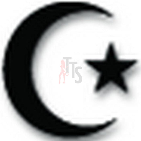 Islam Muslim Decal Sticker