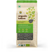 Organic Urad Black Whole (500g).