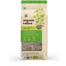 Organic Urad Dal Whole White 1kg.