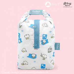 Pockeat Food Bag | Maji Meow Sleep 麻吉貓睡過頭