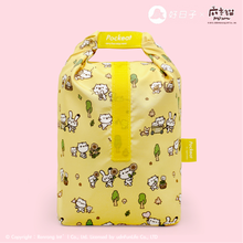 Load image into Gallery viewer, Pockeat Food Bag | Maji Meow Vacation 麻吉貓想放假