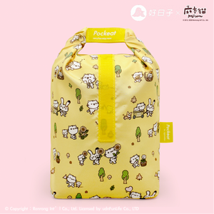 Pockeat Food Bag | Maji Meow Vacation 麻吉貓想放假