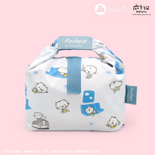 Load image into Gallery viewer, Pockeat Food Bag | Maji Meow Sleep 麻吉貓睡過頭