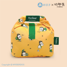 Load image into Gallery viewer, Pockeat Food Bag | My Deer Dog Winter 狗與鹿聯名款 – 暖暖的冬天
