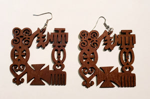 Adinkra Symbol Earrings