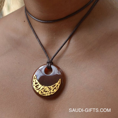 Salam (Peace) Agate Necklace