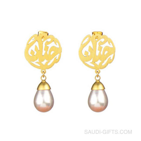 Pearl Salam (Peace) Earrings