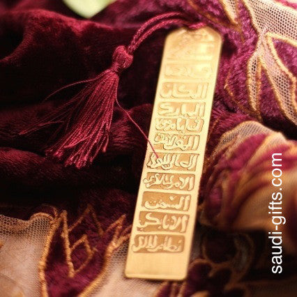 Riyadh National Museum Bookmark