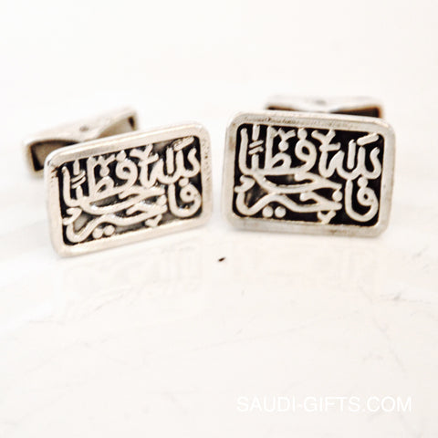 "Silver Cufflinks ""The Protector"""