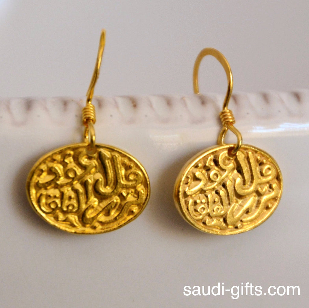 "Gold Earrings ""Al Falaq"" (الفلق)"