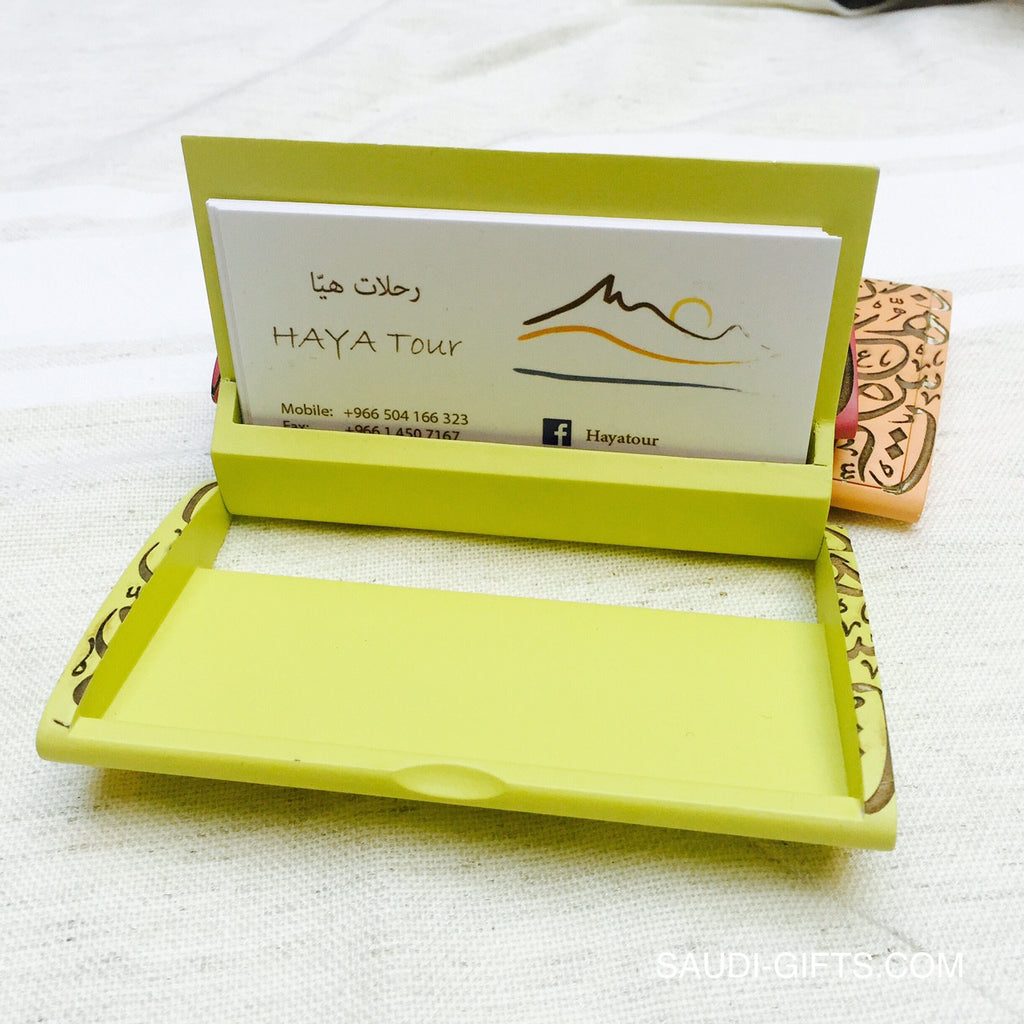 Business Card Holder With Calligraphy Saudi Gifts