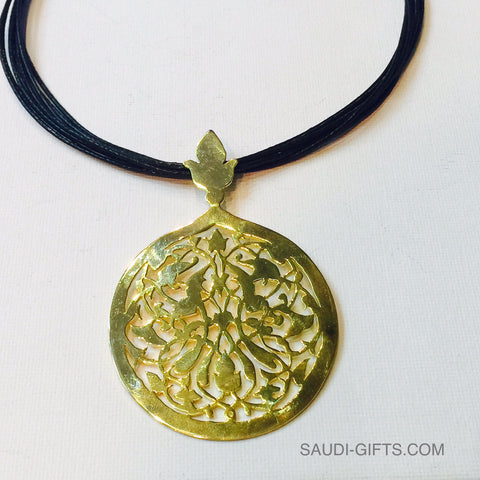 Necklace with Complex Arabesque Pattern