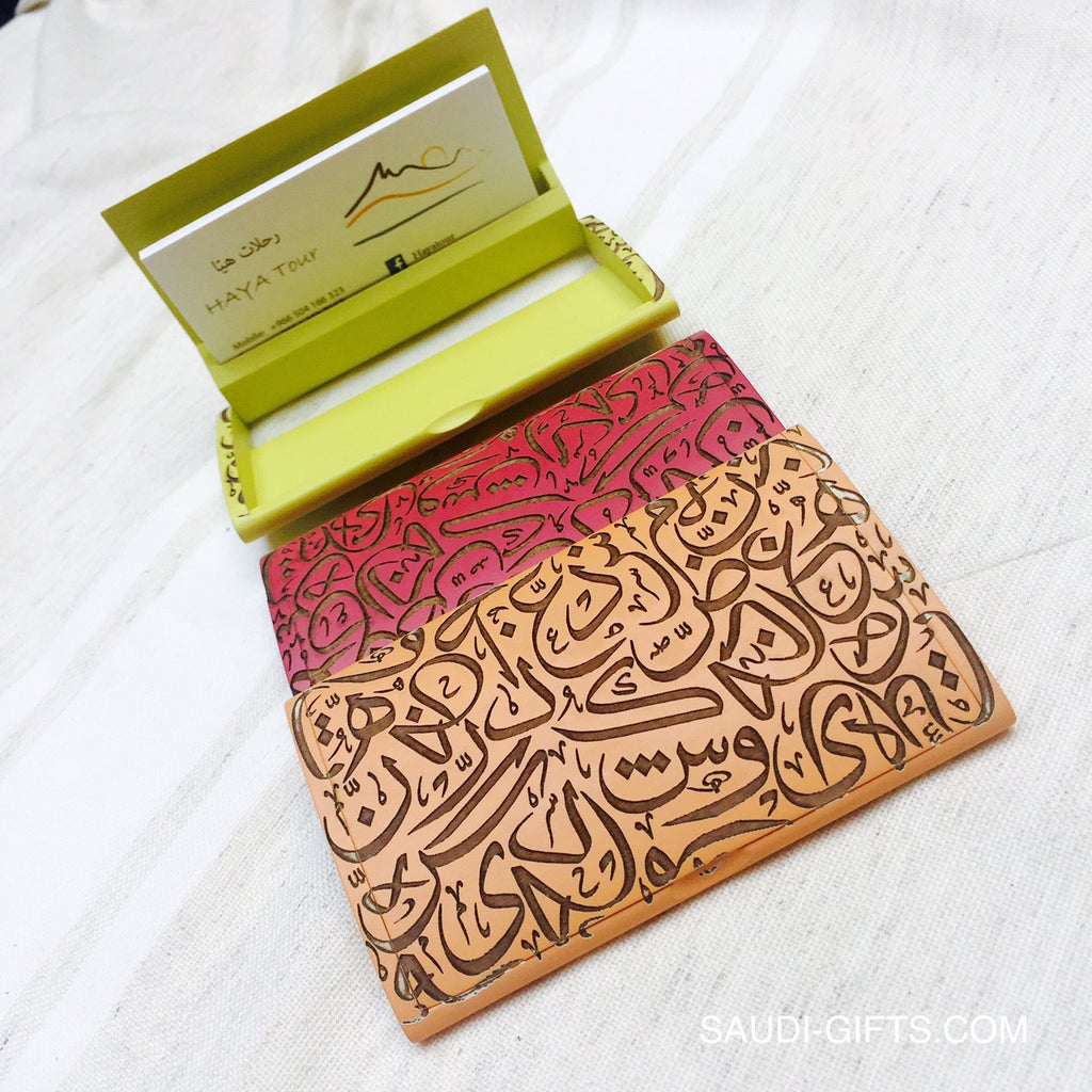 Business Card Holder with Calligraphy
