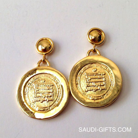Abbasid Gold Coin Earrings