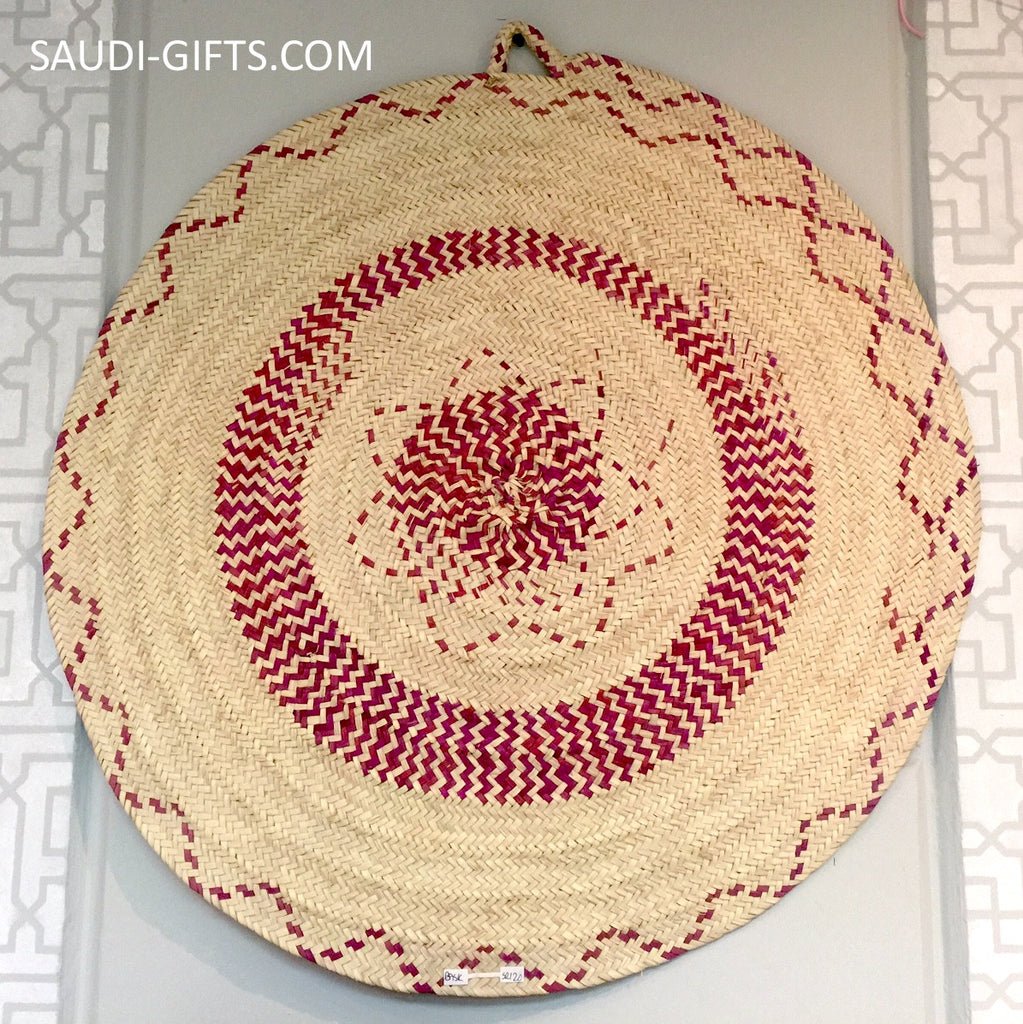 Saudi Palm Leaf Mat