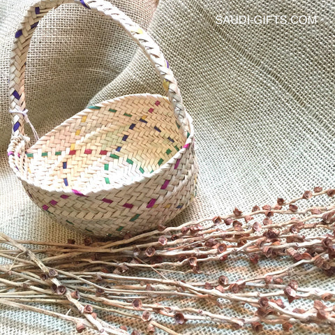 Saudi Palm Leaf Basket Small (multicoloured)