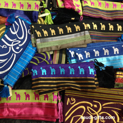 Bright & Colourful Camel Pouches