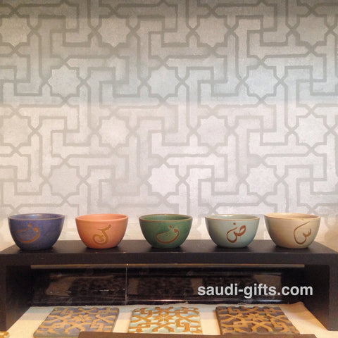 Arabic Coffee Cups / Finjal