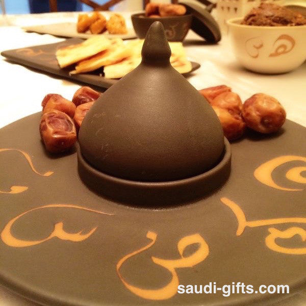 Date Plates with Arabic Calligraphy