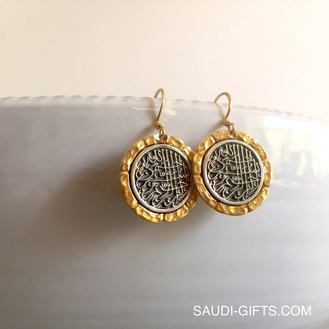 Bismillah Earrings