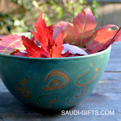 Large Bowl with Arabic Calligraphy