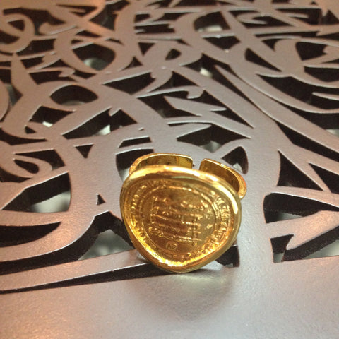 Abbasid Gold Coin Ring