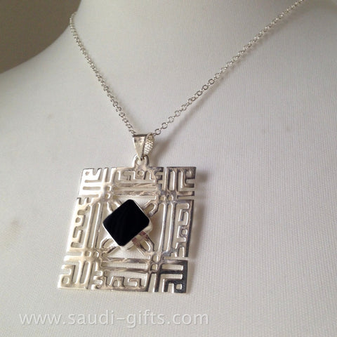 Necklace with kufic calligraphy 'Al Hamdullilah'-silver