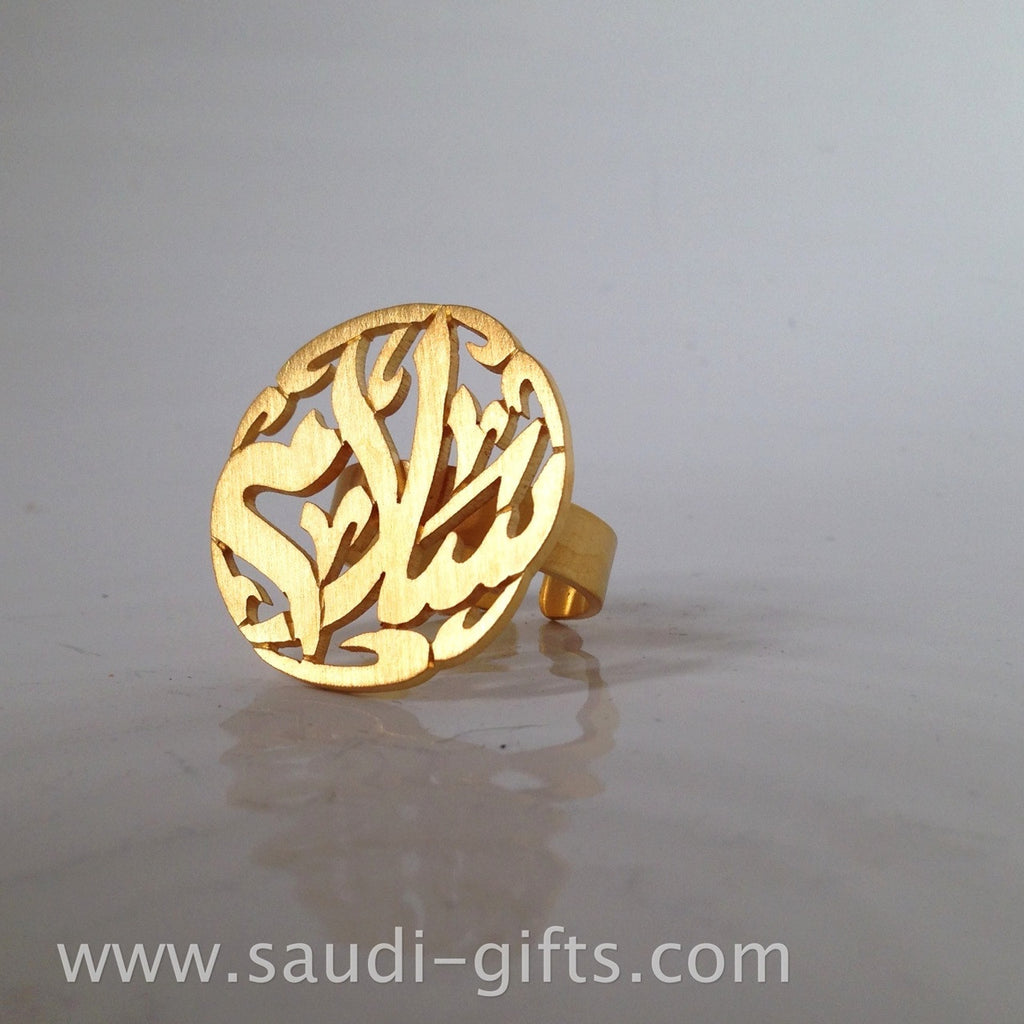 Salam (Peace) Ring