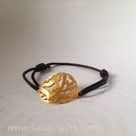 Salam (Peace) Leather Bracelet