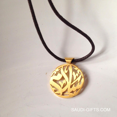 Salam (Peace) Round Necklace