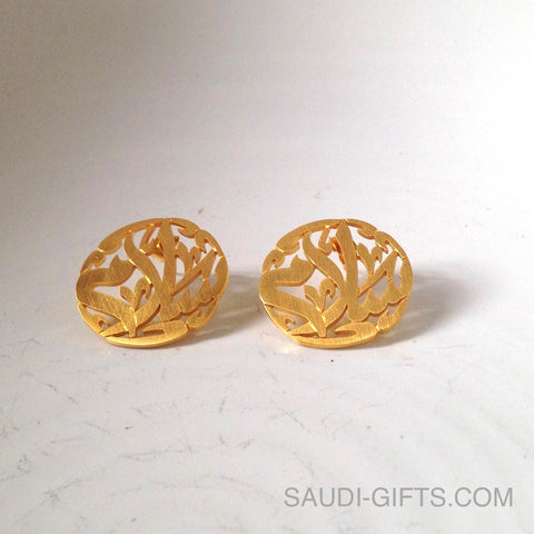 Salam (Peace) Earrings