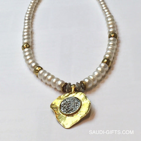 Pearl Bismillah Necklace