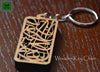 Wooden Calligraphy Key Chain