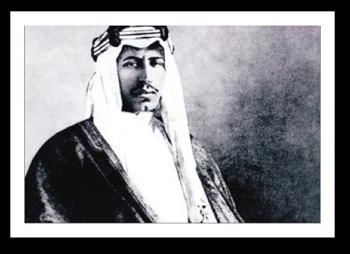 "Historical Reproduction ""King Saud"""